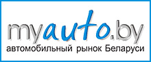 myauto.by
